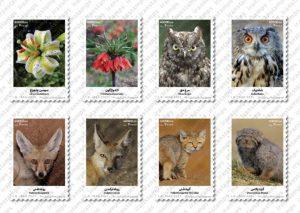 سری تمبر گونه های زیست بوم ایران
