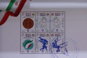تمبر یادبود کاروان المپیک