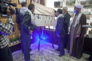 رونمایی ازتمبر اختصاصی شهدای شرکت پالایش نفت کرمانشاه
